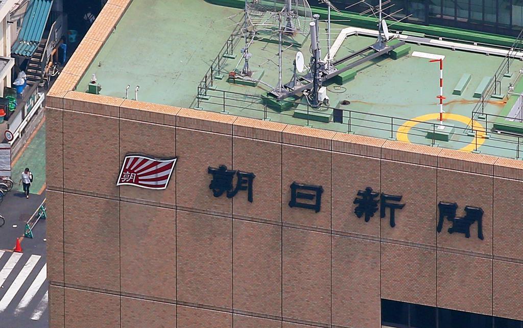 【阿比留瑠比の極言御免】朝日新聞 自らを映す政権批判