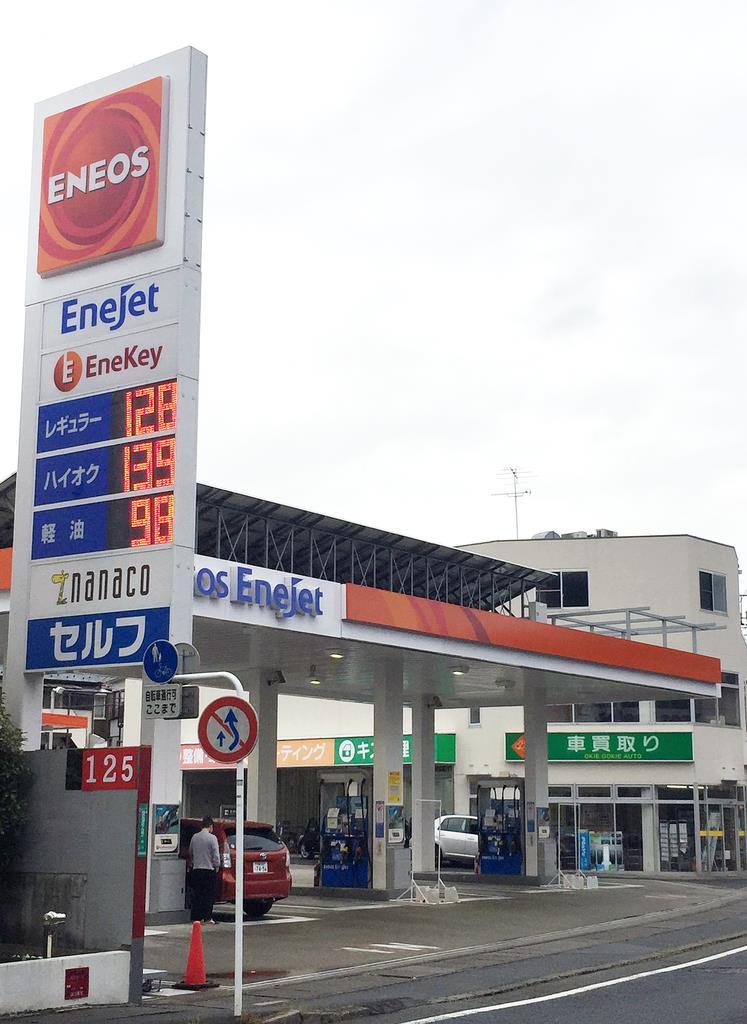原油安でも下がらないガソリン価格 実は海外も似た構図