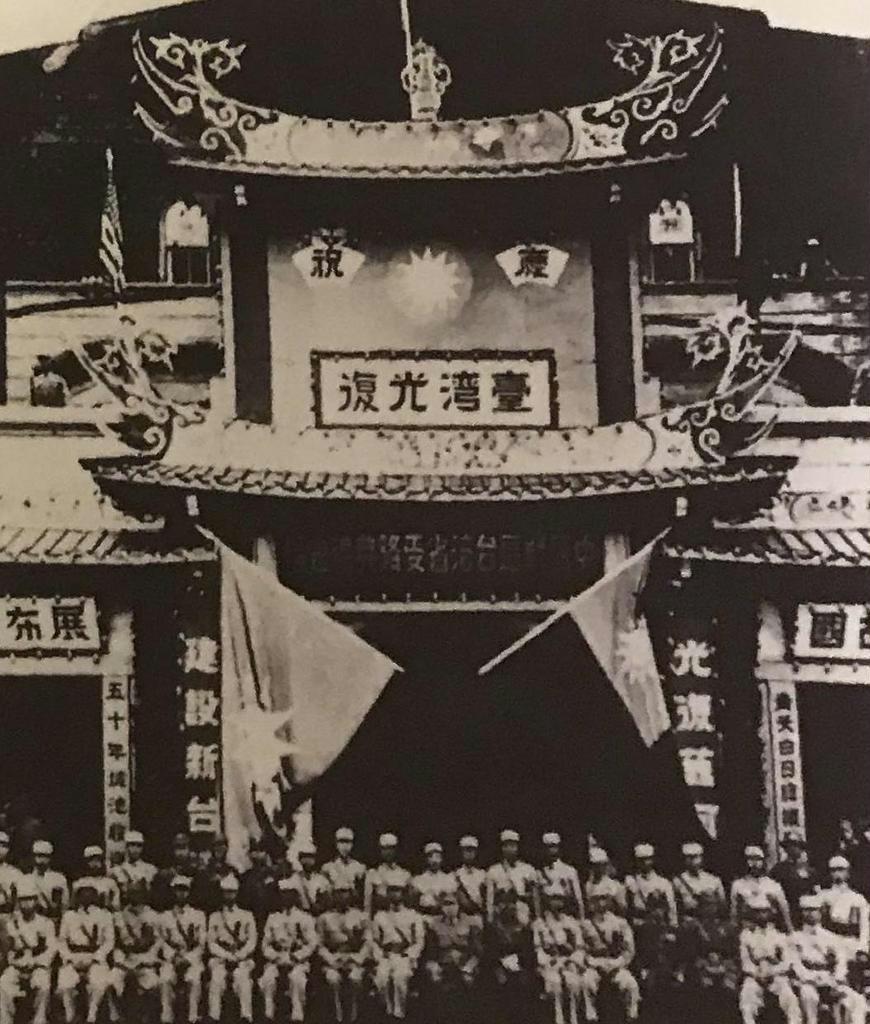 【李登輝秘録 第5部開始】李氏の人生の軌跡を見つめ直し、東アジアの現代史を考えます