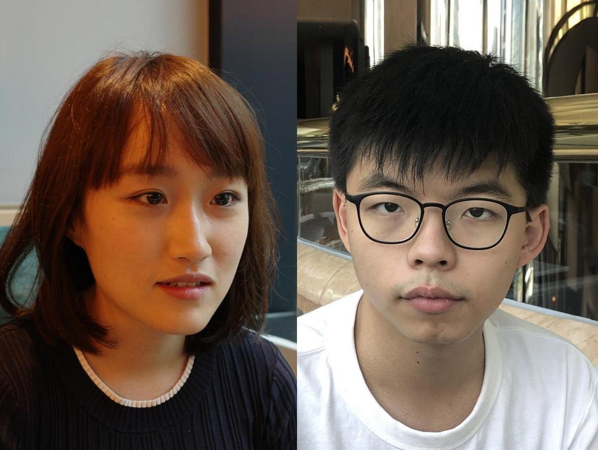 香港の若者