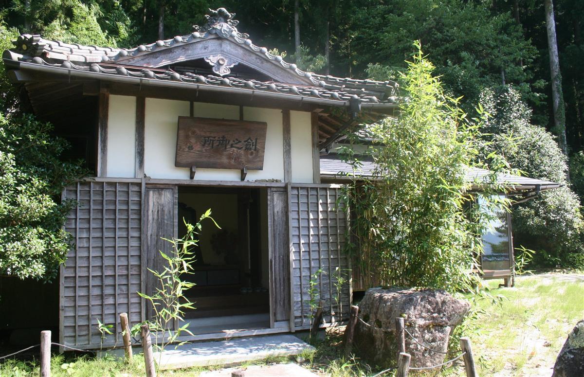 【日本の論点】愛媛 後世に貴重な史跡「剣の御所」