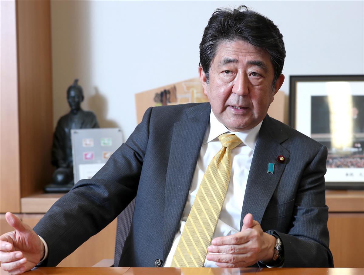 日米安保改定60年