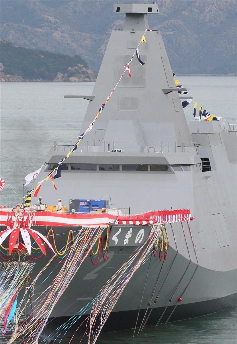 中国海軍の増強に危機感 …新型護衛艦「くまの」もたらす変革、駆逐艦でなくフリゲート