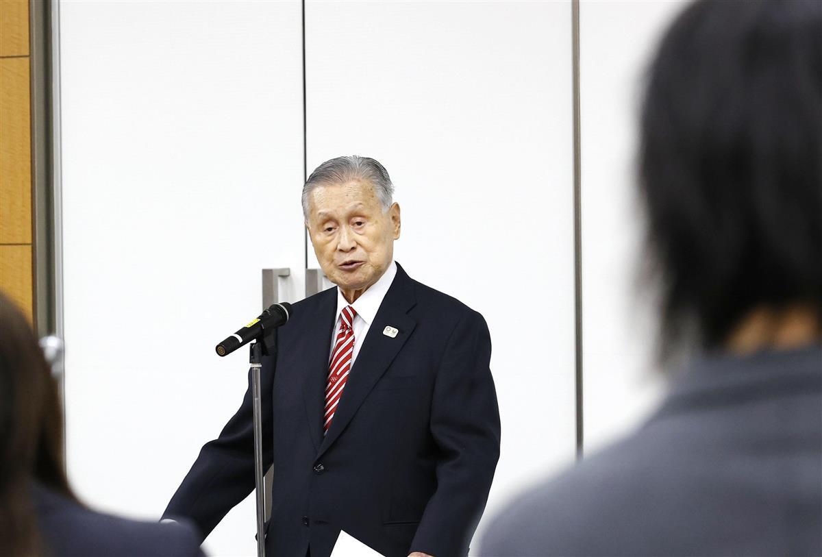 人の心に魔物が棲む 森氏辞任劇にみる日本人の「不寛容論」 森本あんり