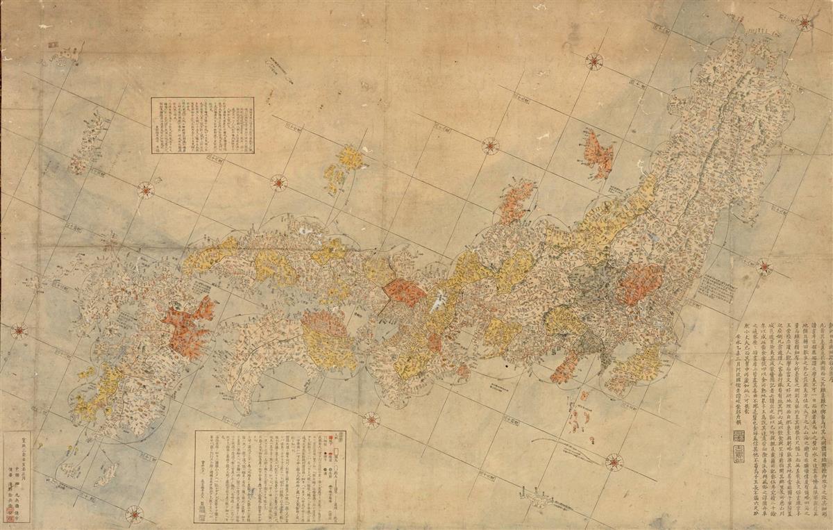 竹島を考える