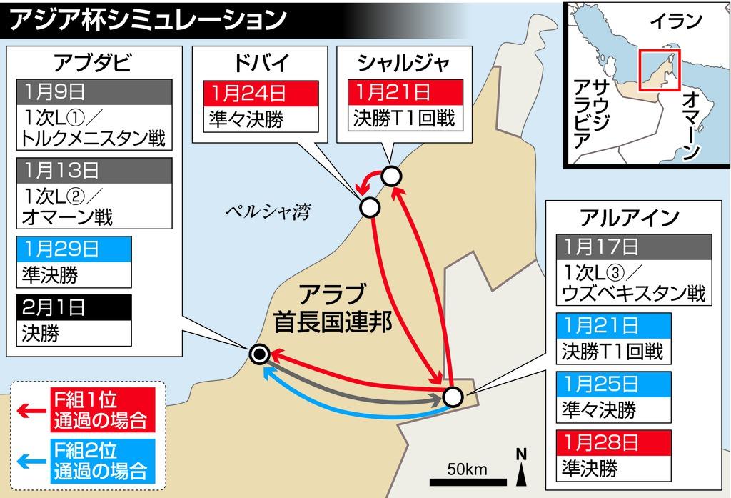 https://special.sankei.com/a/sports/images/20190104/0001p1.jpg