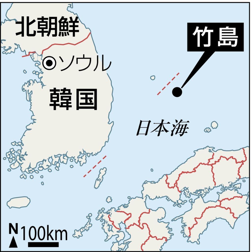 韓国、竹島領海で調査か 分析報告も公表
