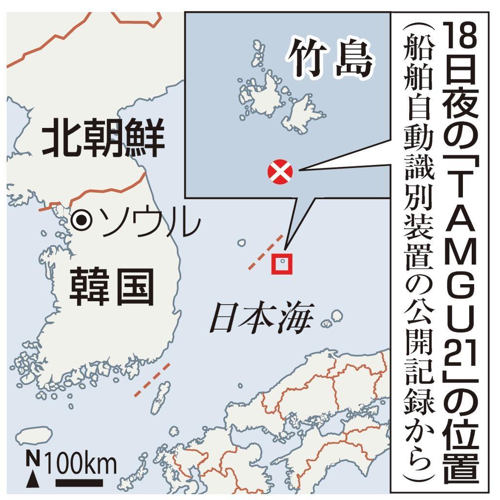 韓国調査船が領海侵入、外相会談日