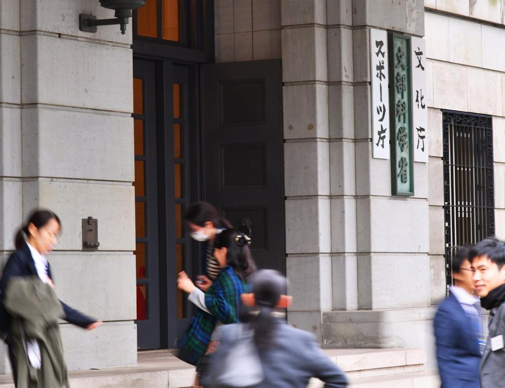 687a27953e43 正論】教育政策と失われた経済成長 神戸大学特命教授・西村和雄 - 産経 ...