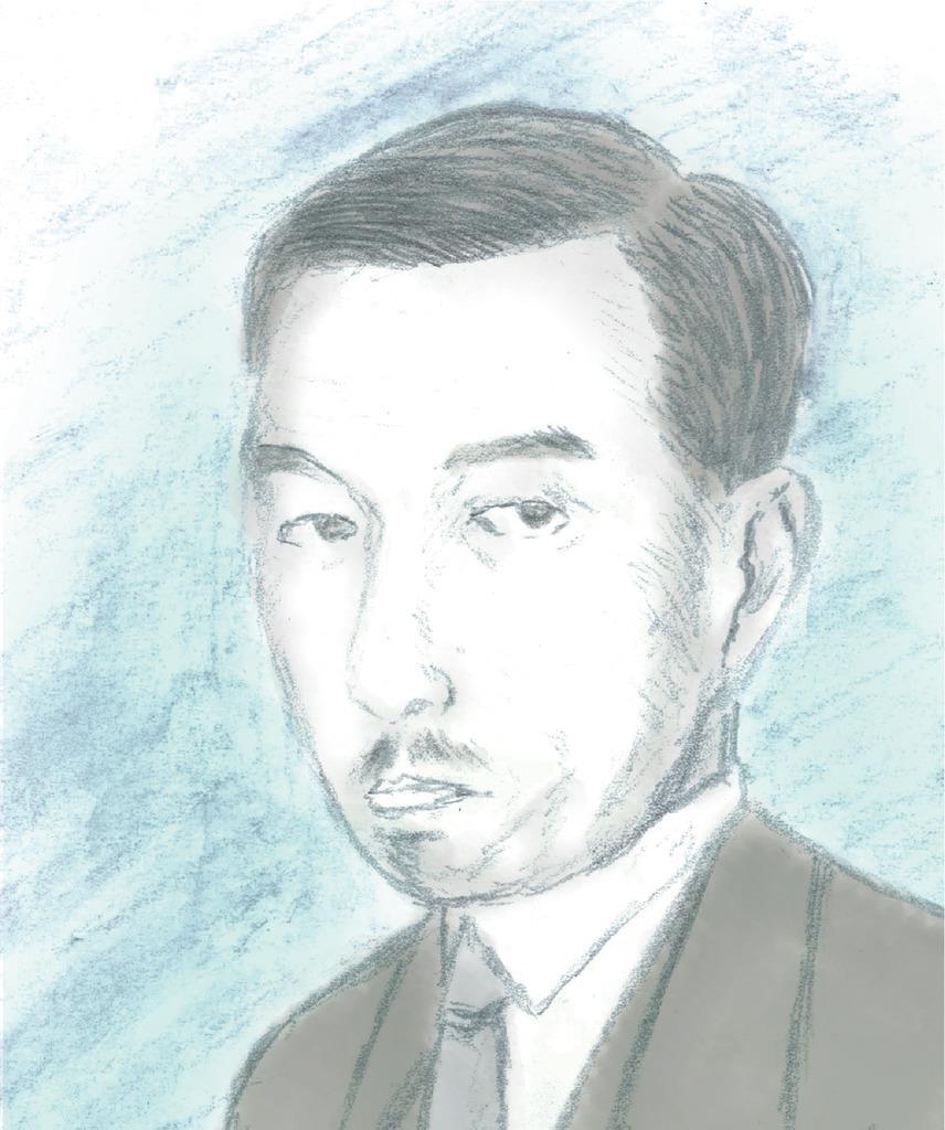 昭和天皇の87年 近衛文麿「兵がどこに行くのか少しもわからない…」