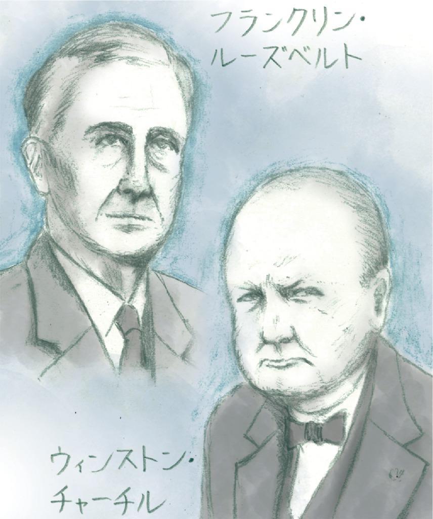 英戦艦も2隻撃沈 驚愕したチャーチル「太平洋が日本の手に」昭和天皇の87年